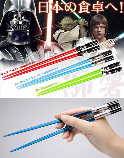 星際大戰 筷子