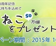 haru_shano01(2)