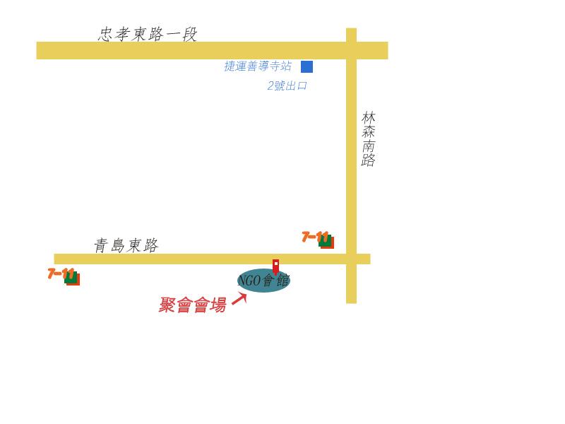 NGO-1地圖