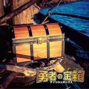miya_161207takaraboxtissue01