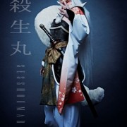 tsu170317_inuyasha